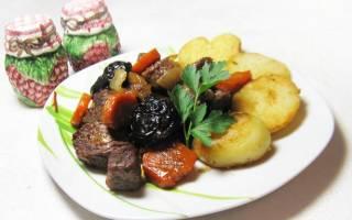 Говядина тушеная с черносливом: пошаговый рецепт с фото