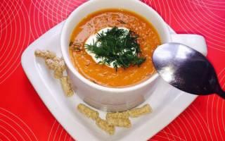 Диетический овощной суп рецепт