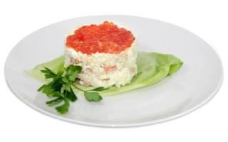 Салат «Русалочка» рецепт