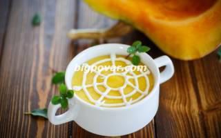 Тыквенный суп Паутинка рецепт