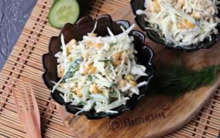 Салат из кукурузы и капусты рецепт