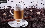 Кофе Гляссе с ромом
