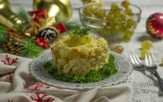 Салат «Новогодняя сказка» рецепт