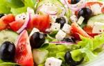 Салат с маслинами рецепт