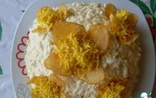 Салат «Орхидея» рецепт