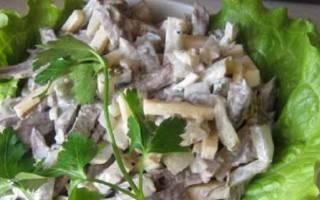 Салат из говяжьего сердца рецепт