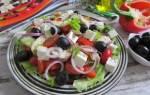 Салат греческий с курицей рецепт