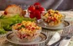 Салат Дипломат с крабовыми палочками: рецепт с фото пошагово