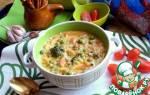 Овощной суп с брокколи рецепт