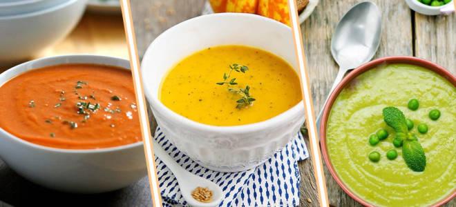 Диетический суп пюре