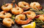 Креветки жареные с чесноком рецепт