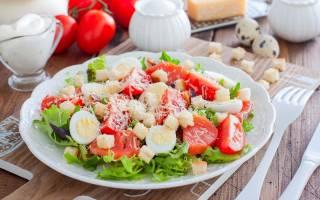 Салат цезарь с семгой рецепт