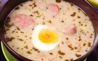 Польский суп рецепт