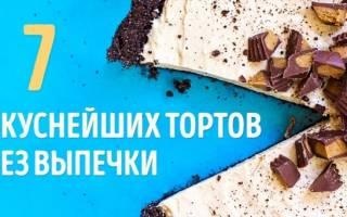 Творожный торт из печенья с желатином и фруктами рецепт
