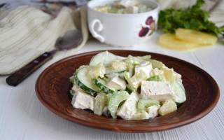 Салат с курицей и сельдереем