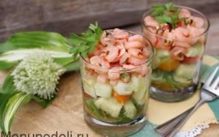 Салат из креветок с авокадо и огурцами рецепт