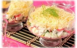 Салат в креманках рецепт