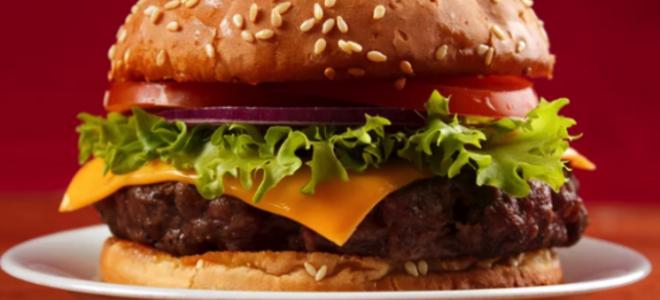 Гамбургер в домашних условиях рецепт