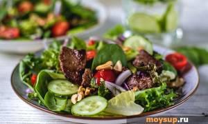 Острый салат из говядины по-тайски рецепт