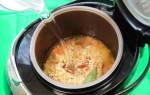 Диетический суп в мультиварке рецепт