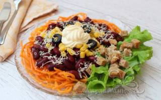 Салат с фасолью, морковью и сухариками
