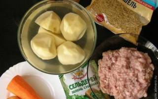 Куриный суп с фрикадельками рецепт