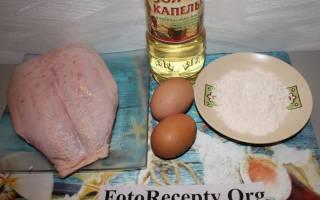 Бризоль из курицы рецепт