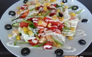 Салат с копченой курицей и свежими овощами рецепт