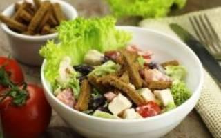 Салат с кириешками и фасолью рецепт