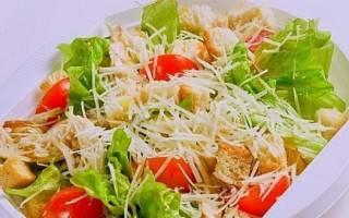 Салат цезарь с сухариками рецепт