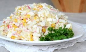 Салат из крабовых палочек и кукурузы рецепт