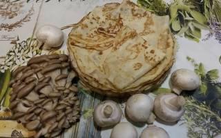 Блины с грибами рецепт