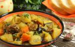 Овощное рагу с баклажанами, картошкой и мясом: рецепт с фото