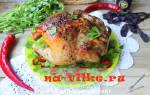 Курица запеченная «По-восточному» рецепт