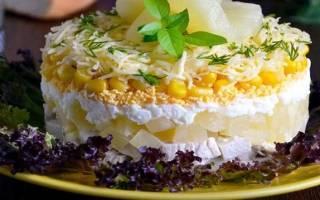 Салат с ананасом, курицей, сыром, яйцом и кукурузой: рецепт